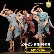 афиша москва.png