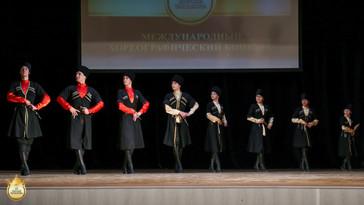 Краснодар 2020