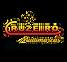 PNG%20Logo_Cruzeiro_final_Logo_slogan_ed