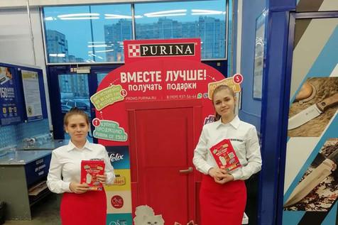 Purina_ПЗП_Ноябрь 2018 (37).jpg