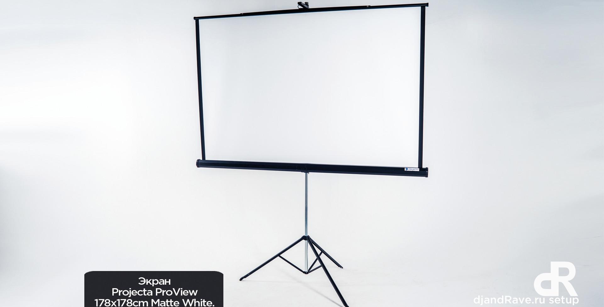 dj-andRave-setup-projecta-L.jpg