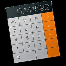 Calculator_(macOS).png