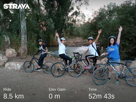 קבוצת רכיבה באופניים למתחילים/ות במ.א. דרום השרון (ליד נווה ירק)