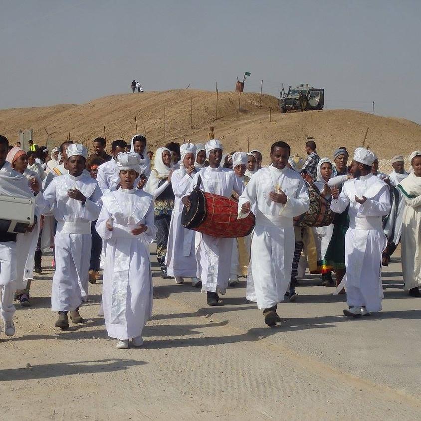 סינגל חווארי אלמוג - ארץ המנזרים האבודים - קאסר אל יהוד
