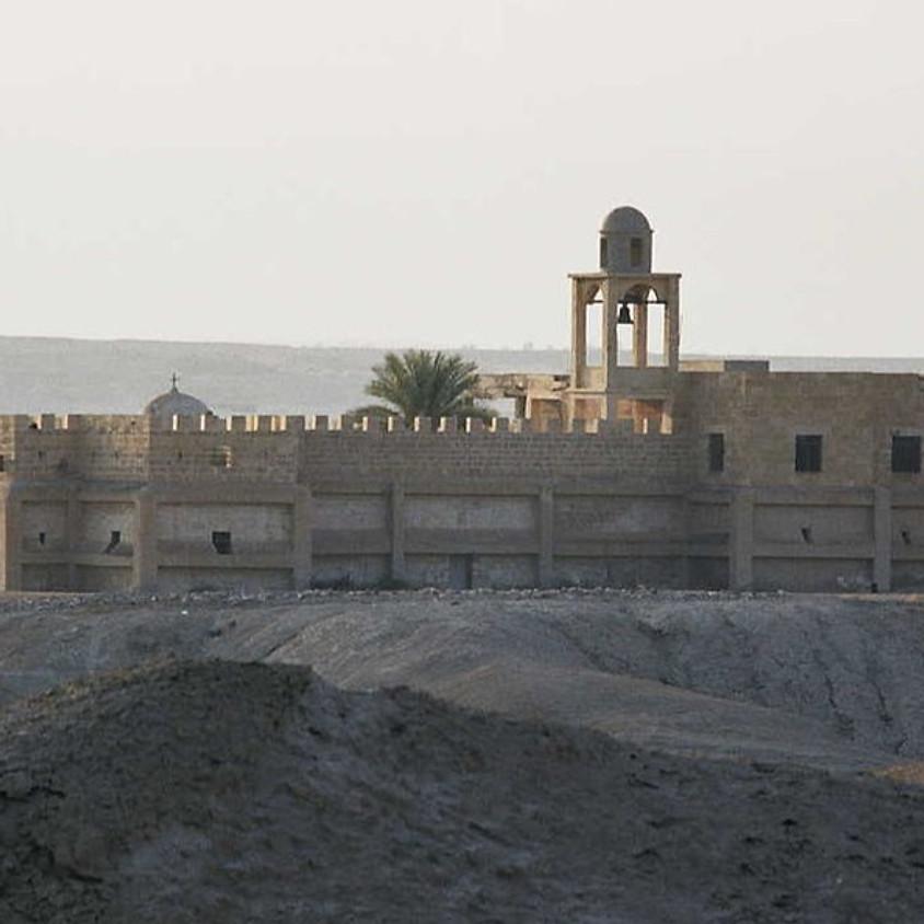 מבצר דגון-מנזר קרנטל-קאסר אל יהוד-ערבות יריחו