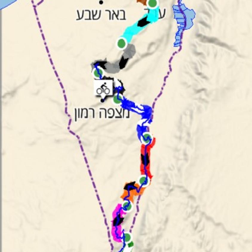 חוצה ישראל באופניים שדה-בוקר ליהל