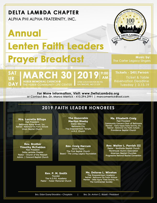 Lenten Prayer Breakfast Flyer - No Photo