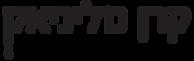 keren-meliniak-logo.png