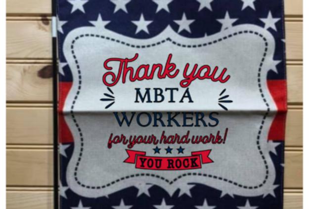 MBTA Garden Flag