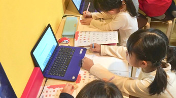 Afterschool Class - PC research -