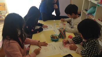 Kinder Class - Journal-