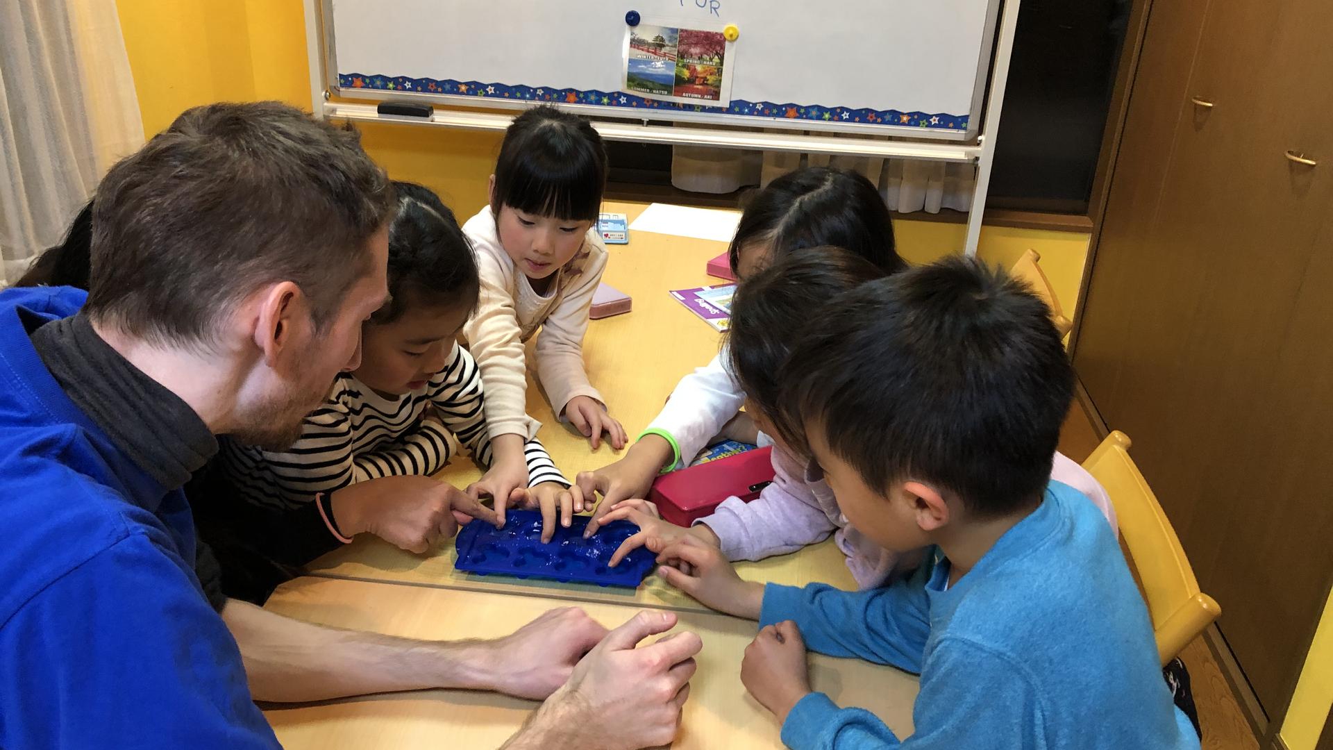 Afterschool Class - Science -