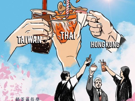 Milk Tea with a Side of Democracy: How Memes are Brewing a Political Movement