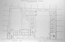 complexe scolaire Aghia Sofia