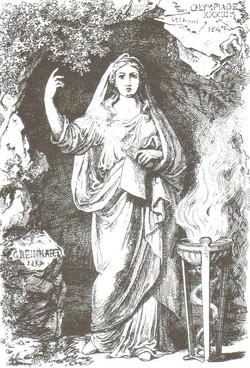 the Pythia