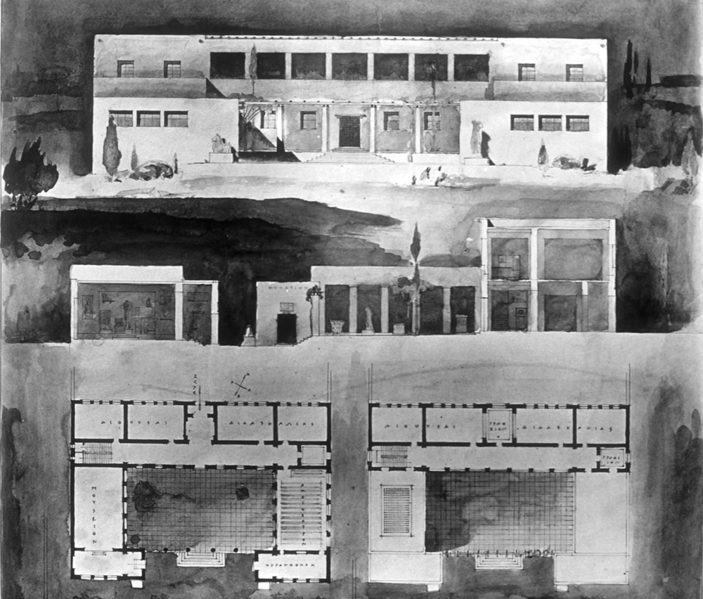 École secondaire à Naxos