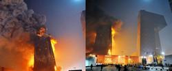 CCTV Fire