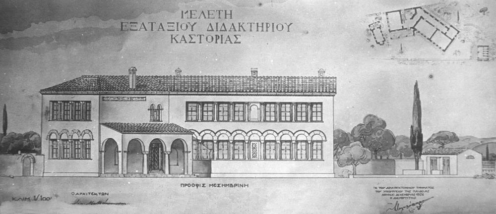 Mitsakis Katsorias