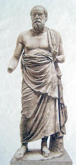 philosophe 1