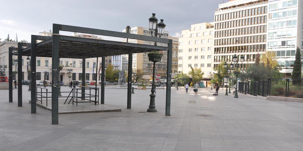 Place de la Mairie, Athènes
