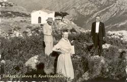 L'architecte grec Pikionis à Delphes