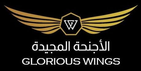 Glorious Wings Oman