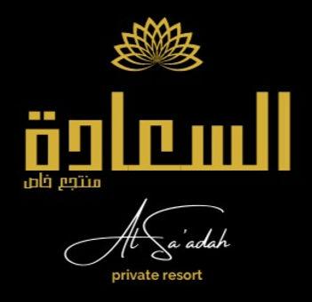 Al Saadah Private Resort Oman