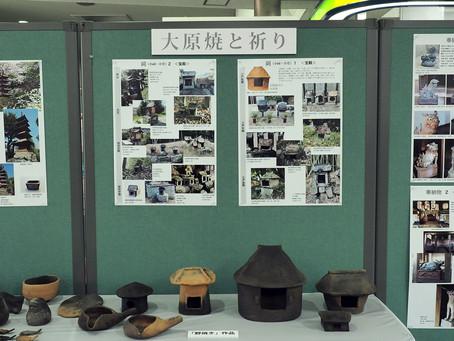 第5回大原焼プロジェクト展開催