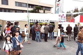 文化祭バザー_1200.jpg
