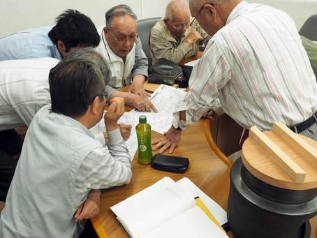 プロジェクト定例会議