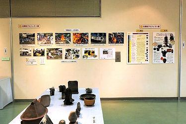 文化協会作品展_1200.jpg