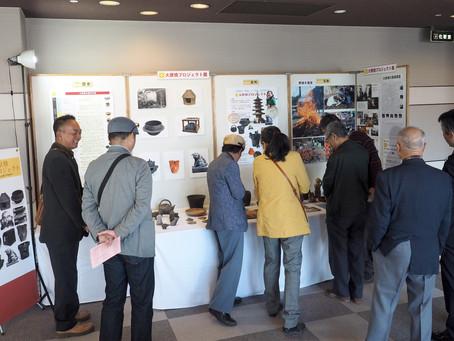 里庄町産業文化祭展示参加