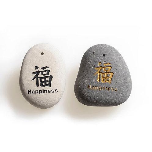 Large Wisdom stone: Happiness