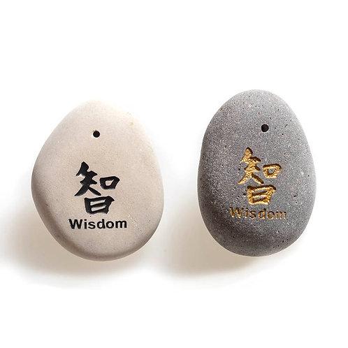 Large Wisdom stone: Wisdom