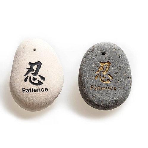 Large Wisdom stone: Patience