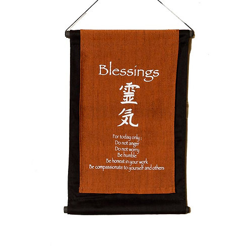 Blessings Wall-Hanging: Copper