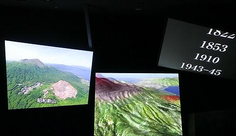 火山科学館 映像