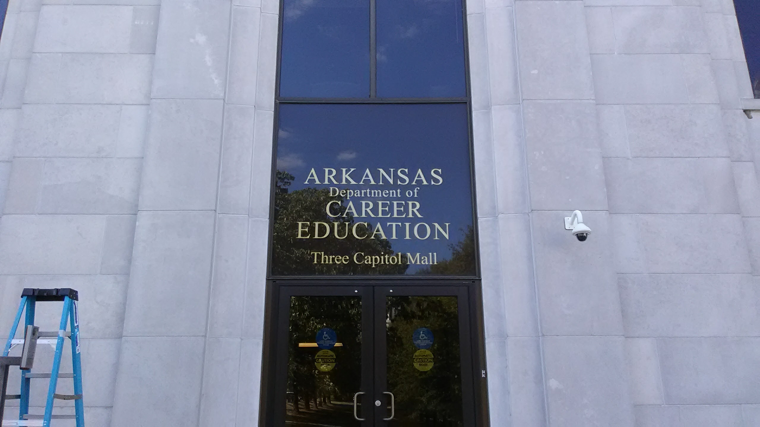 AR Department of Career Education