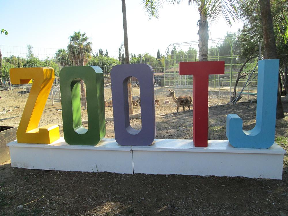 Tijuana Zoo inside Parque Morelos