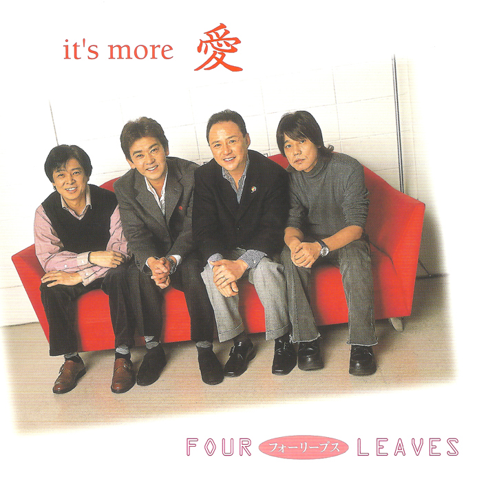 61. It's more 愛