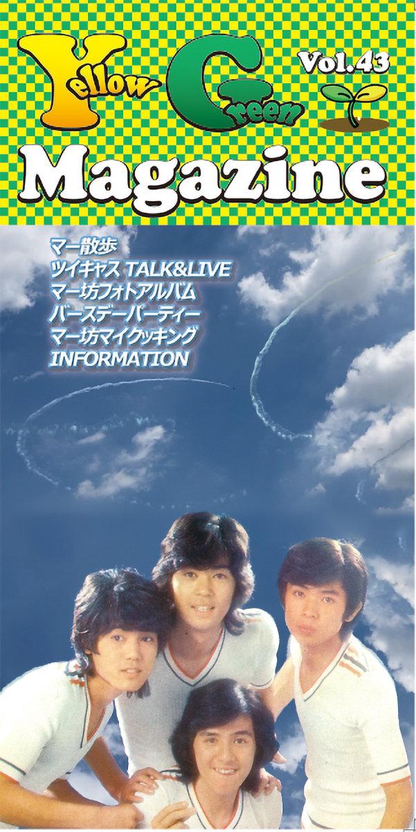 YGM-43-cover.jpg