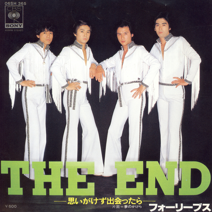 56.THE END