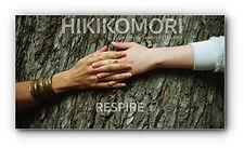HIKIKOMORI (Bande annonce)