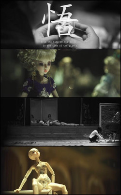 From The Time Of The Dolls