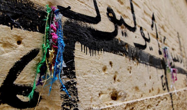 Caminho da Medina - Alceu Bett - Marrake