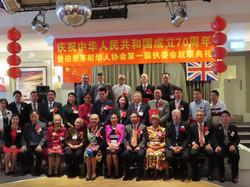 Bournemouth Chinese Association
