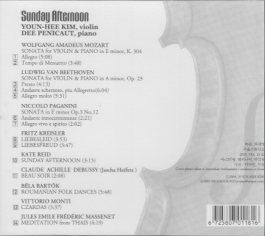 Sunday Afternoon CD 2.png