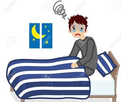 Qu'est-ce-que l'insomnie ?