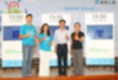 新北市陳純敬副市長(右二)、富邦人壽經營企劃處資深副總經理周志君(左二)、富邦勇