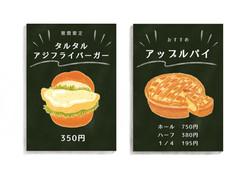 成田bakery様「冬の新商品POP」イラスト